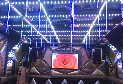 An Tuong Karaoke Project In Long An